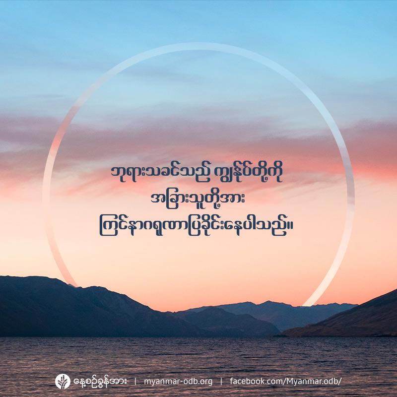share_odb_2019-05-27-mm