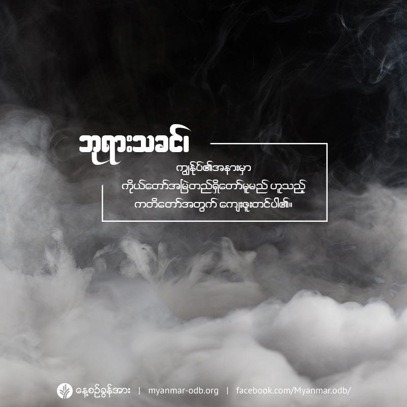 share_odb_2019-08-27-mm