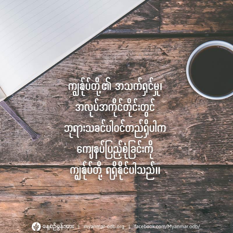 share_odb_2020-05-30-mm