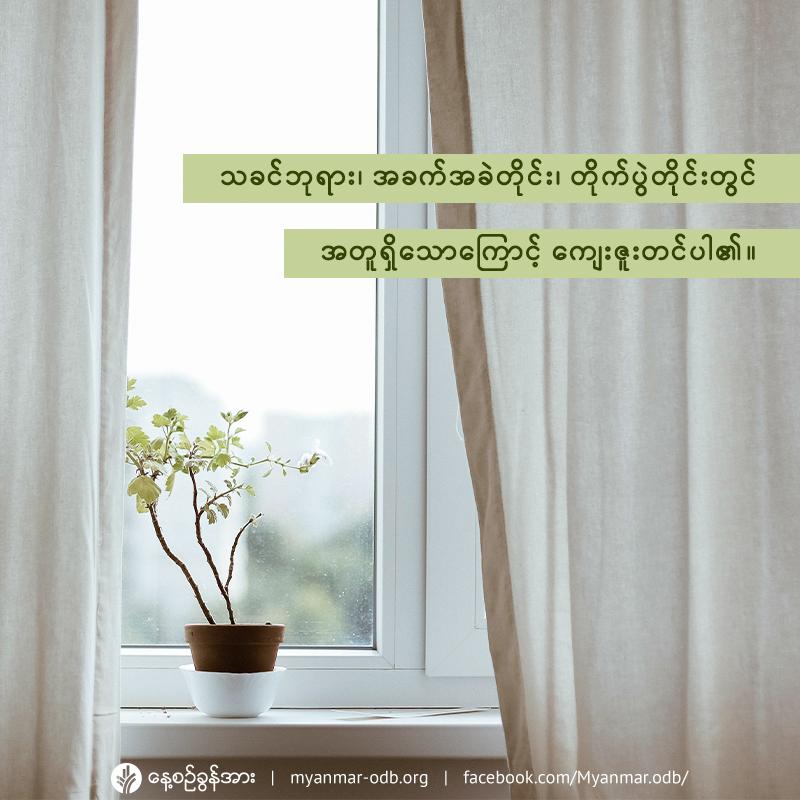 share_odb_2020-06-26-mm