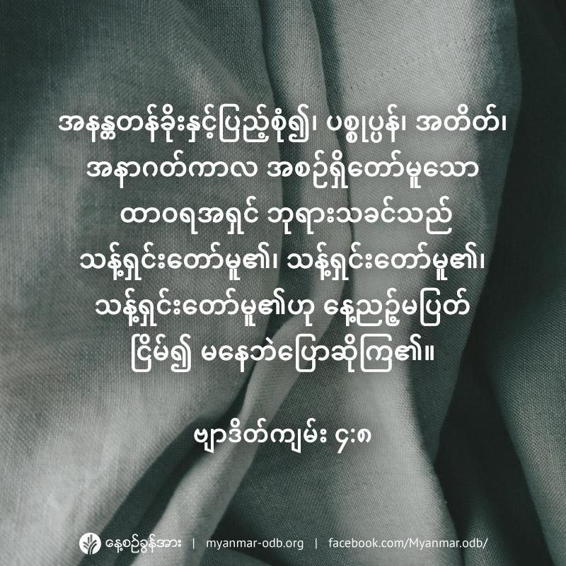 share_odb_2021-01-17-mm