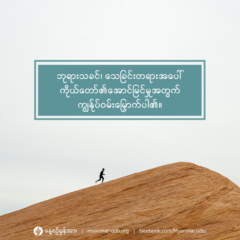 share_odb_2021-01-22-mm