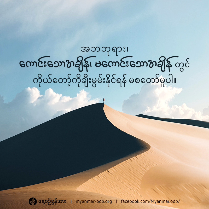 share_odb_2021-03-05-mm