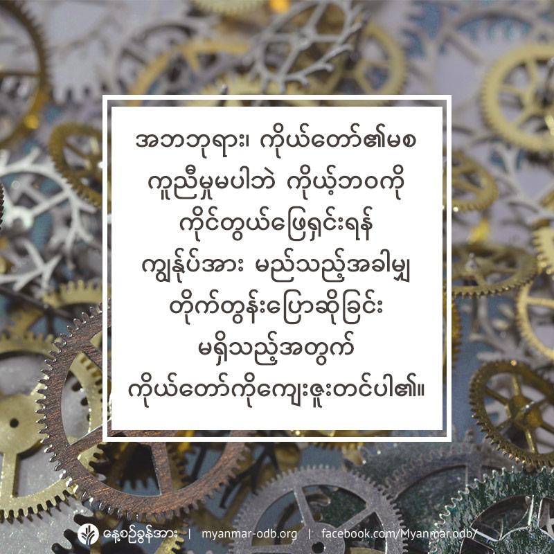 share_odb_2021-04-29-mm
