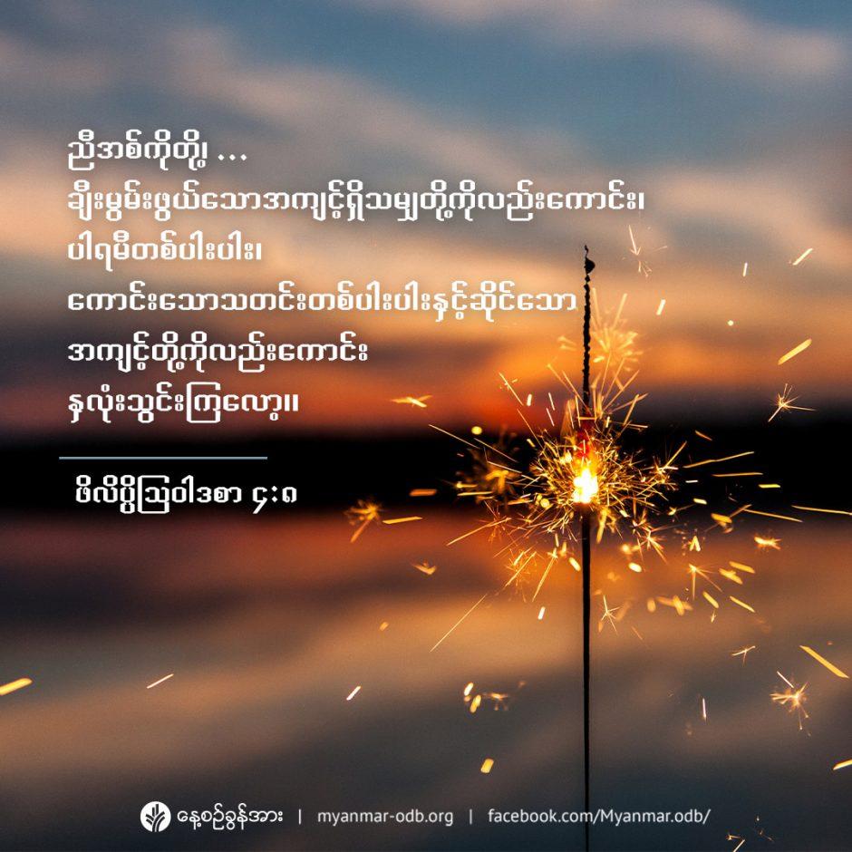 share_odb_2021-09-24-mm